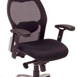 Advanced Ergonomic Mesh Back Ultra Task Chair w/ Headrest – 6